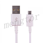 3ft Micro USB Data Cable for Android Smartphone/ USB Enabled Device - White