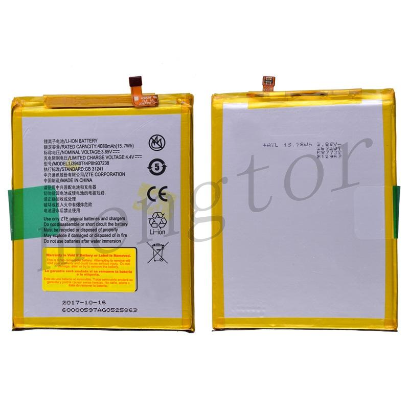 Replacement Battery for ZTE ZMax Pro 2/ Blade Z Max Z982