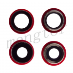 Rear Camera Glass Lens and Cover Bezel Ring for iPhone 11(2 Pcs/set) - Red
