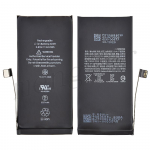 3.85V 2227mAh Battery for iPhone 12 mini (5.4 inches) (Super High Quality)